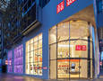 Die Modemarke Uniqlo lanciert seine Expansion in Deutschland. (Foto: Uniqlo)